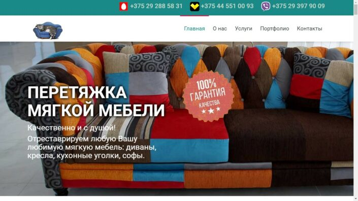 портфолио агентства интернет маркетинга