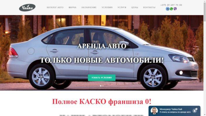 интернет маркетинг в минске